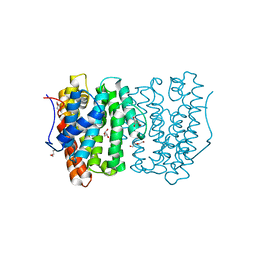 Molmil generated image of 6oh7