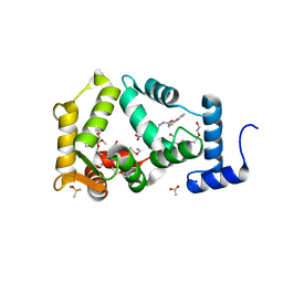 Molmil generated image of 6qi4
