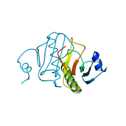 Molmil generated image of 6rhn