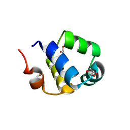 Molmil generated image of 6rnz