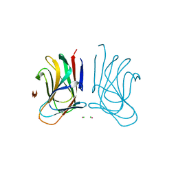 Molmil generated image of 6sgf