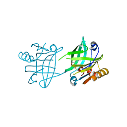 Molmil generated image of 6t42