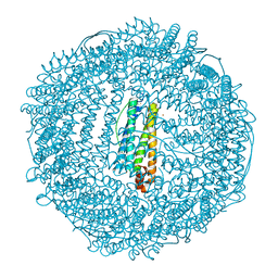 Molmil generated image of 6ts1