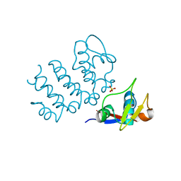 Molmil generated image of 6ucc