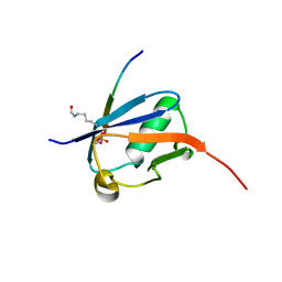 Molmil generated image of 6uyx