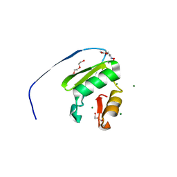 Molmil generated image of 6vpq
