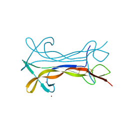 Molmil generated image of 6xuo