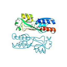 Molmil generated image of 6yz3