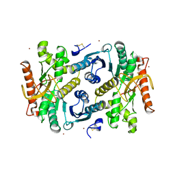 Molmil generated image of 7mdh
