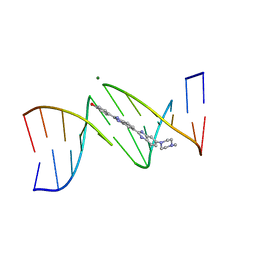 Molmil generated image of 8bna
