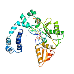 Molmil generated image of 8icr